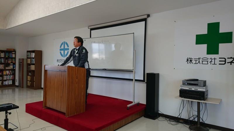 第58期経営方針発表会