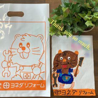 ヨネダリフォーム ほっこりするお話。 お客様のお子さまからかわいいプレゼント頂きました。 ヨネダリフォームのイメージキャラクターの「ビバ男くん」 カタログ袋のプリントされてます。 この袋のイラストを見て描いてくださったそうです。 かわいいプレゼントを頂き、笑顔と元気が湧いてきました。 ありがとうございました。  #ビーバーちゃん  #ビバ男  #ヨネダリフォーム  #イメージキャラクター  #キャラクター  #お客様からの頂き物  #福知山リフォーム  #綾部市リフォーム #丹波市リフォーム  #丹波篠山市リフォーム  #かわいいイラスト  #ありがとうございます  #元気が出る