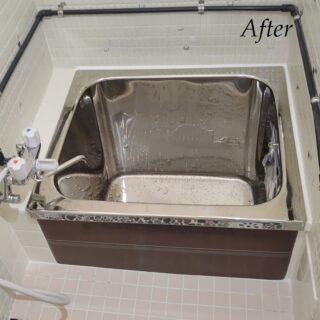 ヨネダリフォーム  施工事例 浴室改修工事 お風呂を沸かすためのボイラー ガスライターで着火して沸かしておられました。 一人暮らしのお母様には危険 ということで息子様からのご依頼でした。 ボイラー撤去、ガス給湯器に取替 。風呂釜もステンレス浴槽に取替。 安全の、早くお風呂が沸くようになりました。 今までシャワーも無かったのでシャワーも使って頂けるようになりました。 #浴室改修工事  #浴室リフォーム  #ステンレス浴槽  #昭和のお風呂  #福知山リフォーム  #綾部市リフォーム  #丹波市リフォーム  #丹波篠山市リフォーム  #ヨネダリフォーム  #施工事例